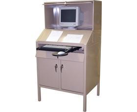 SECURITY COMPUTER WORKSTATION